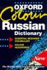 Oxford Colour Russian Dictionary von Della Thompson